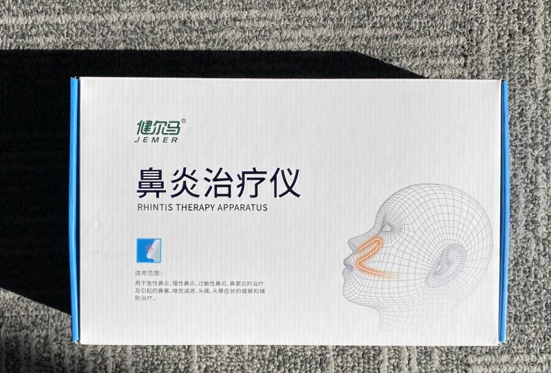 细数健尔马鼻炎仪三大优势,鼻炎患者必备!
