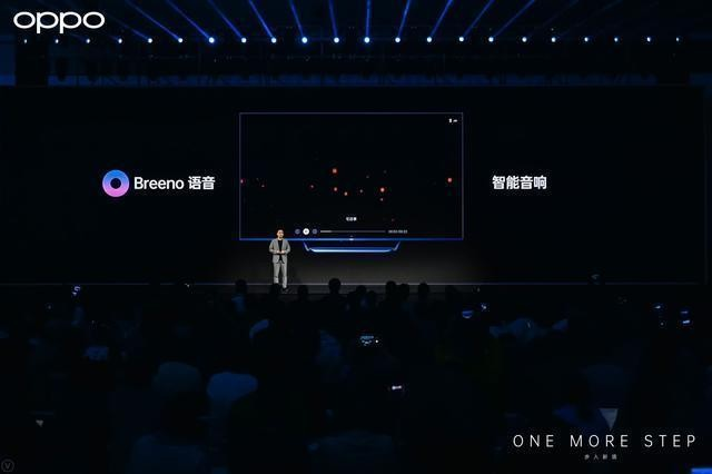 OPPO小布助手x优酷视频,带来解放双手的视听控制体验