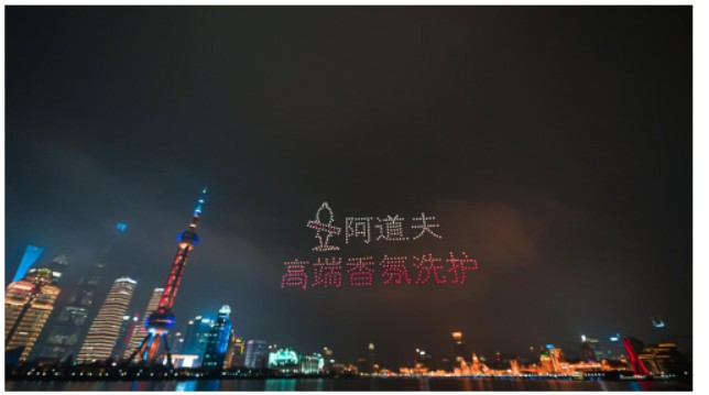 上海人民谢谢侬,阿道夫无人机新春拜年感动国人