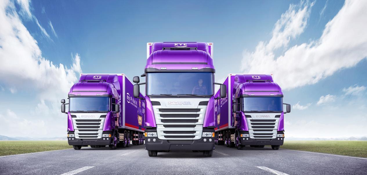 跨越速运打造智慧供应链,提升速运行业服务效率