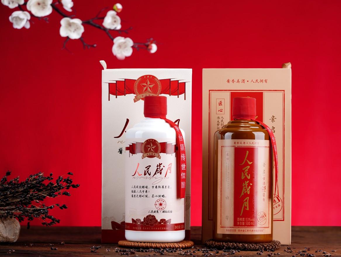 """2021春节将至,把""""人民岁月""""酿成酒,竟然是这样的味道?"""
