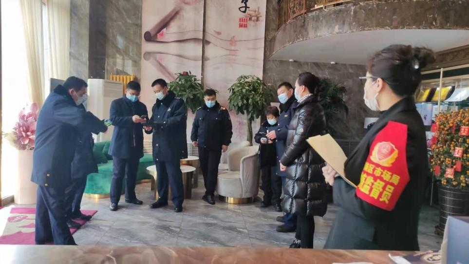哈尔滨市领导一行莅临喜喜月子哈尔滨旗舰店指导工作