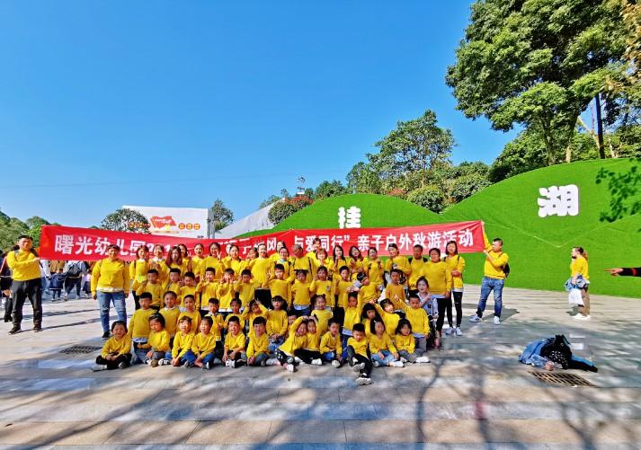 成都春节周边游玩,最全眉山桂花湖游玩攻略