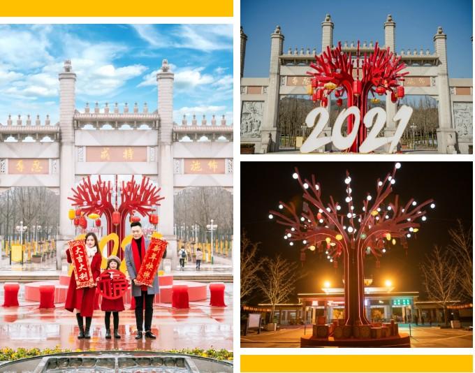 看看春节咱们大灵山有啥好玩好吃好看的?