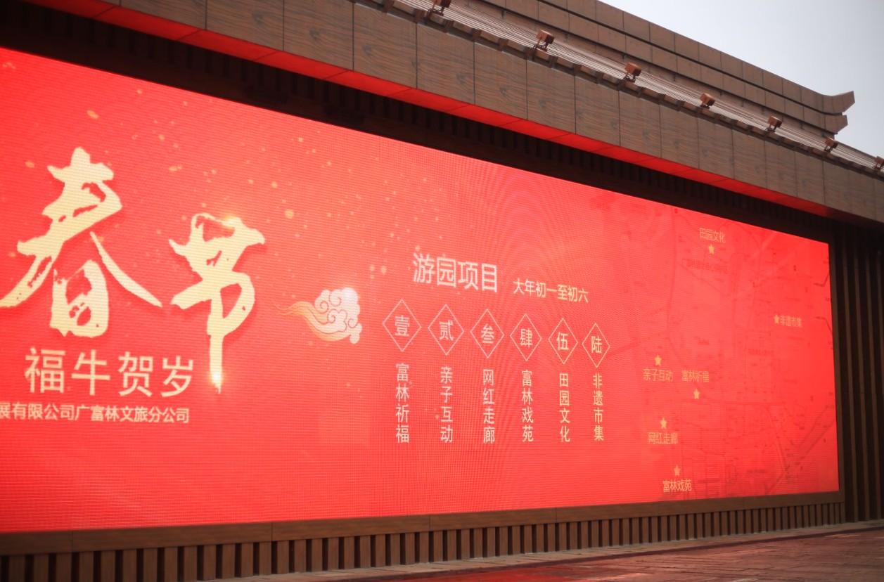 """""""富林祈福,福牛贺岁"""" 广富林文化遗址2021新春活动人气爆棚"""