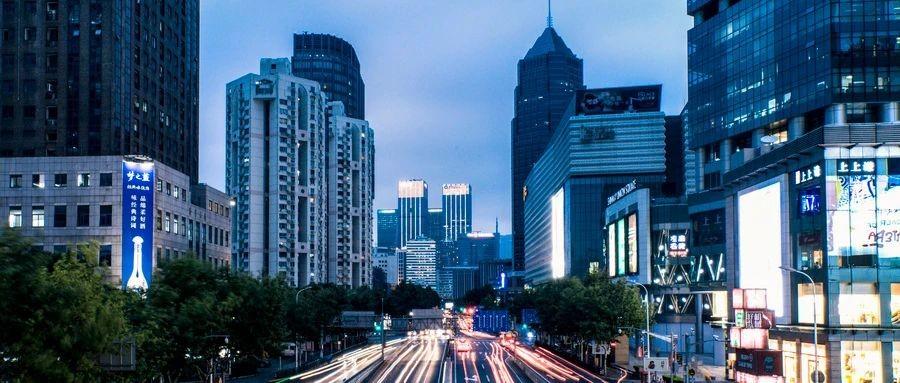 中国跃居世界十大数字经济指数最高国家之列 恒昌智慧金融撬动财富蓝海