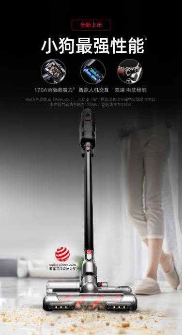 吸尘器5大品牌排行榜:实用又实惠,有娃家庭看过来