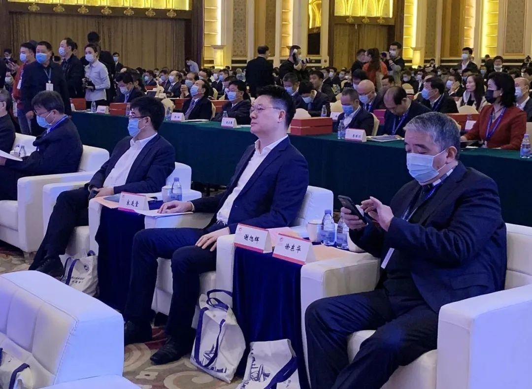 汇桔网董事长谢旭辉受邀出席2020年中国企业家年会