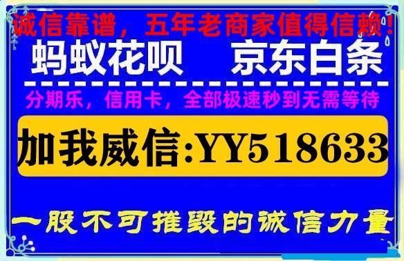 通道:京东白条套取现金2020,一招教你保证学会!