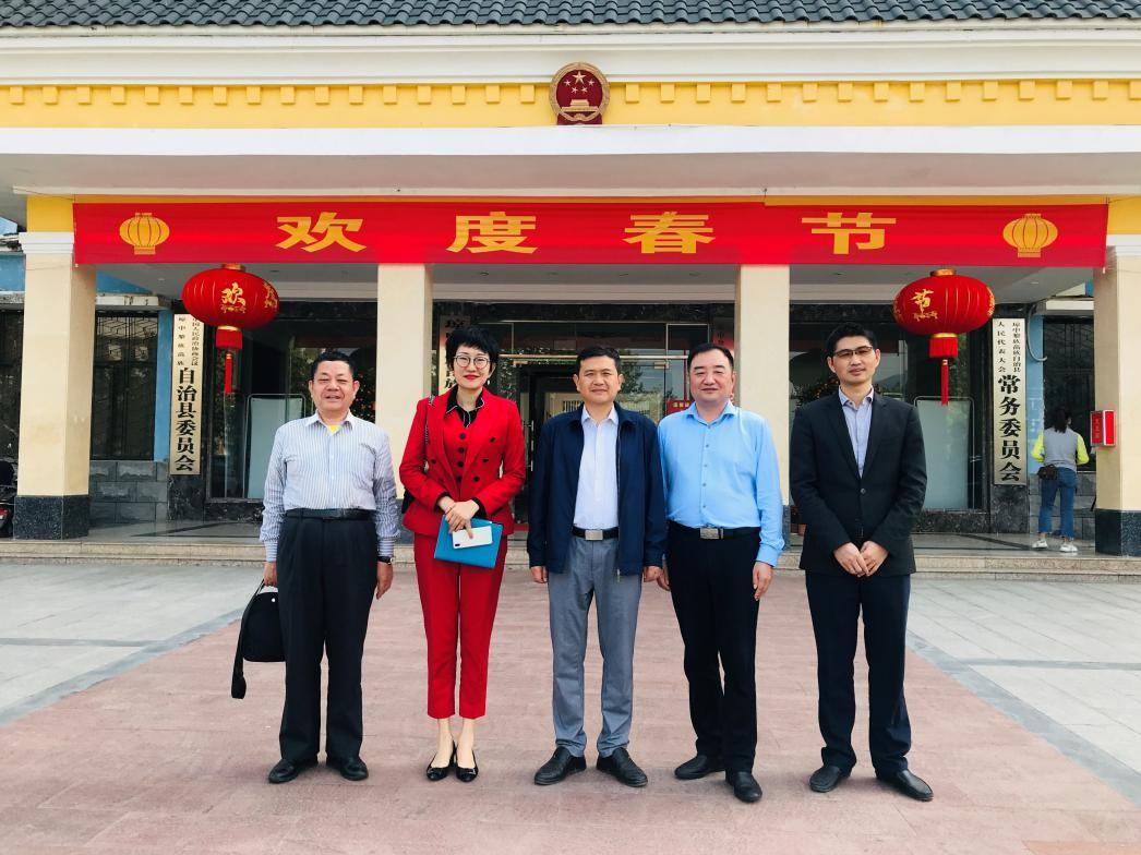 政信投资到访海南省琼中县 助力县域经济跨域赶超