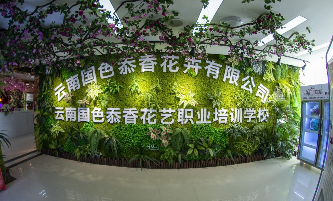 流星花园鲜花将未来发展走向跟市场相结合砥砺前行