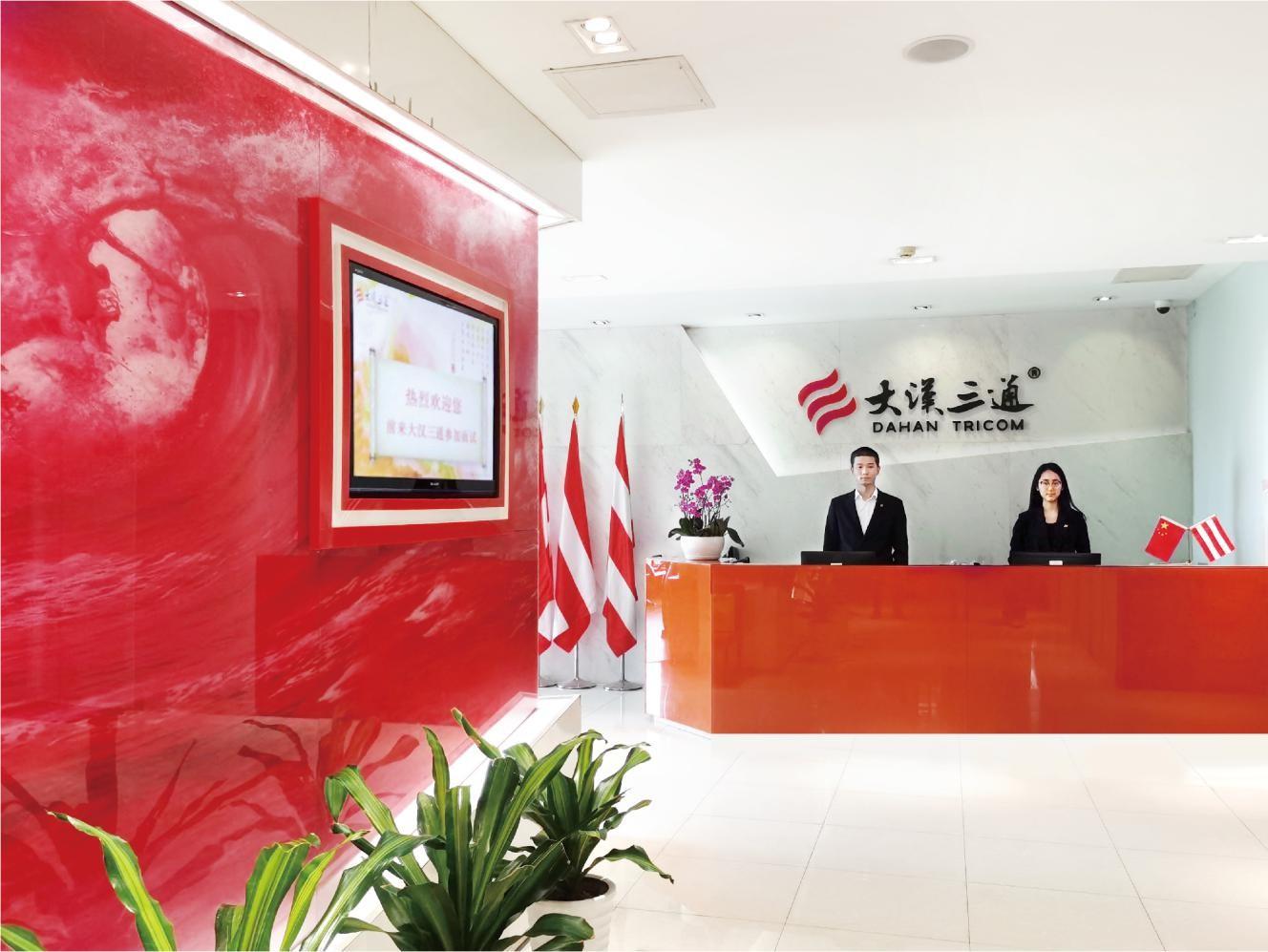 科技领航 坚定启程:大汉三通汉武际5G RCS+战略发布
