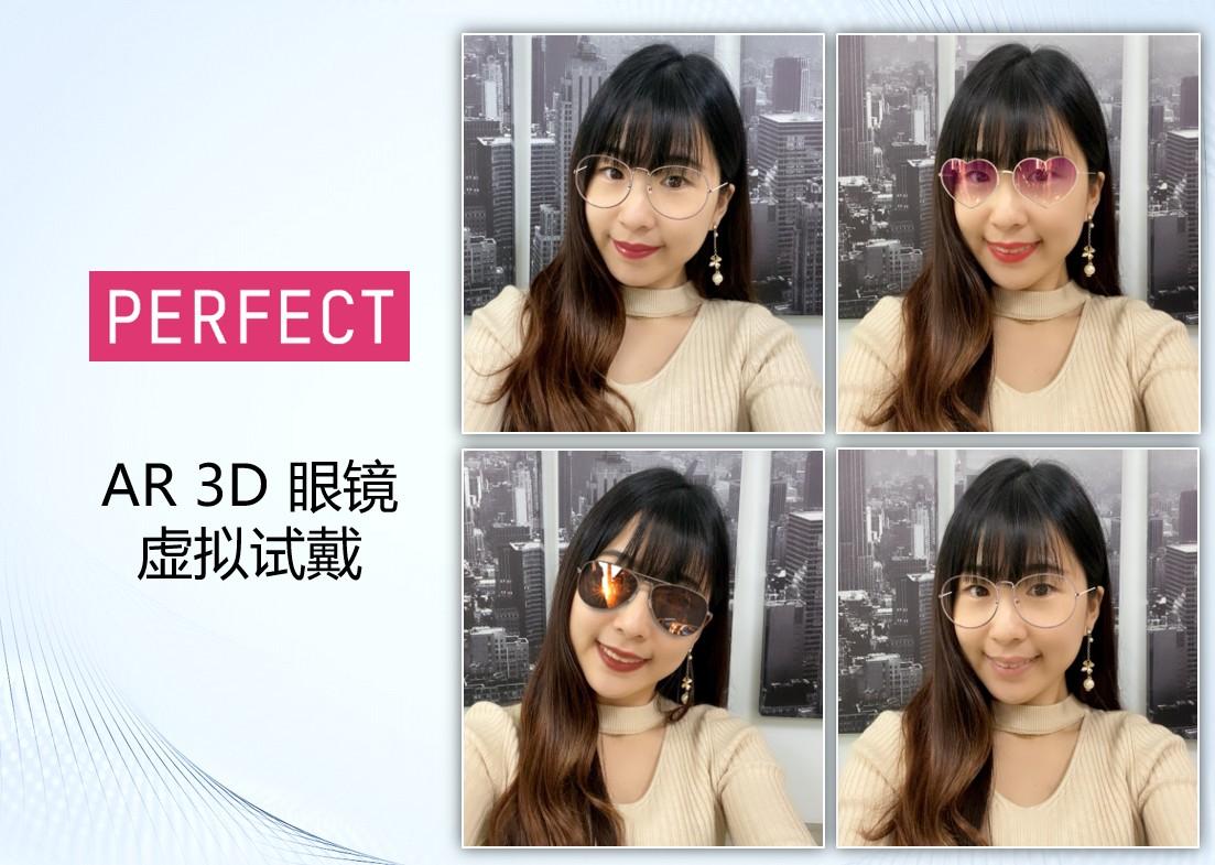 玩美移动为3D眼镜推出AR虚拟眼镜试戴服务