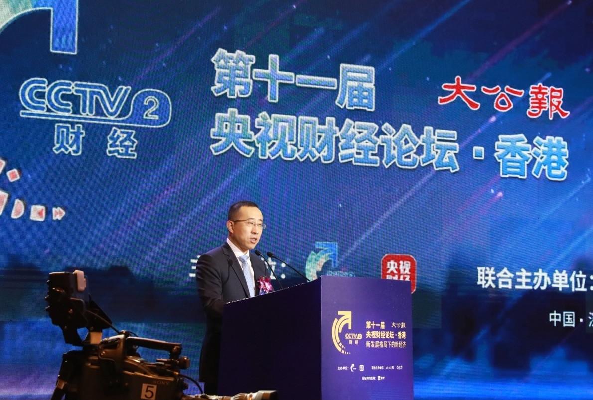 第十一届央视财经香港论坛隆重举行,蒙牛总裁卢敏放获邀出席