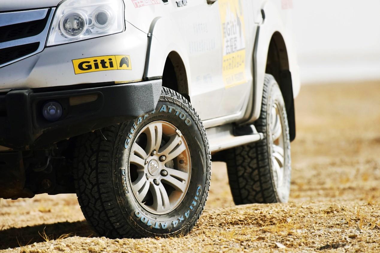 """轮胎品牌哪个好?佳通让你探出风采,""""越""""动人生"""