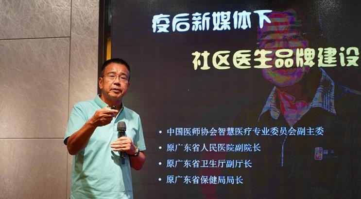 服务+技术双轮驱动 医联助力广州社区医疗数字化转型