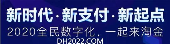 央视报道意味着比特币见顶?亚洲投资者首选USDT