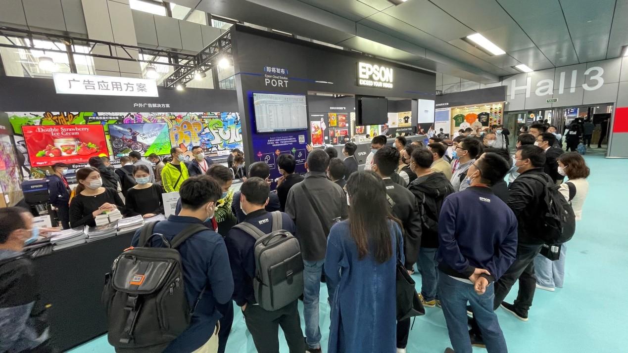 爱普生亮相迪培思国际广告展 以硬实力展广告魅力