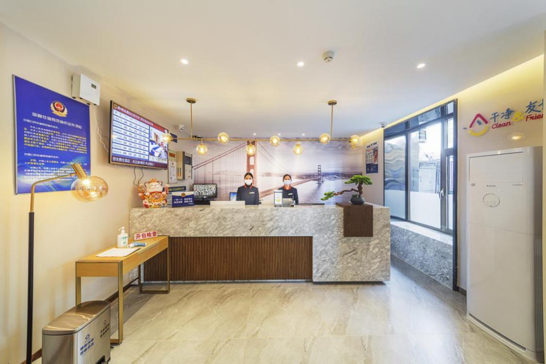想去天安门感受北京地道风情,那就来速8精选酒店吧