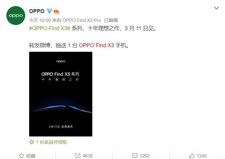 理想之作,色彩突破!OPPO Find X3系列值得期待