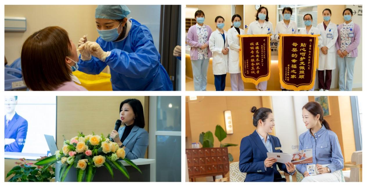 杭州菁华妇儿医院迎来新成员,欢迎三叶儿童口腔入驻菁华!