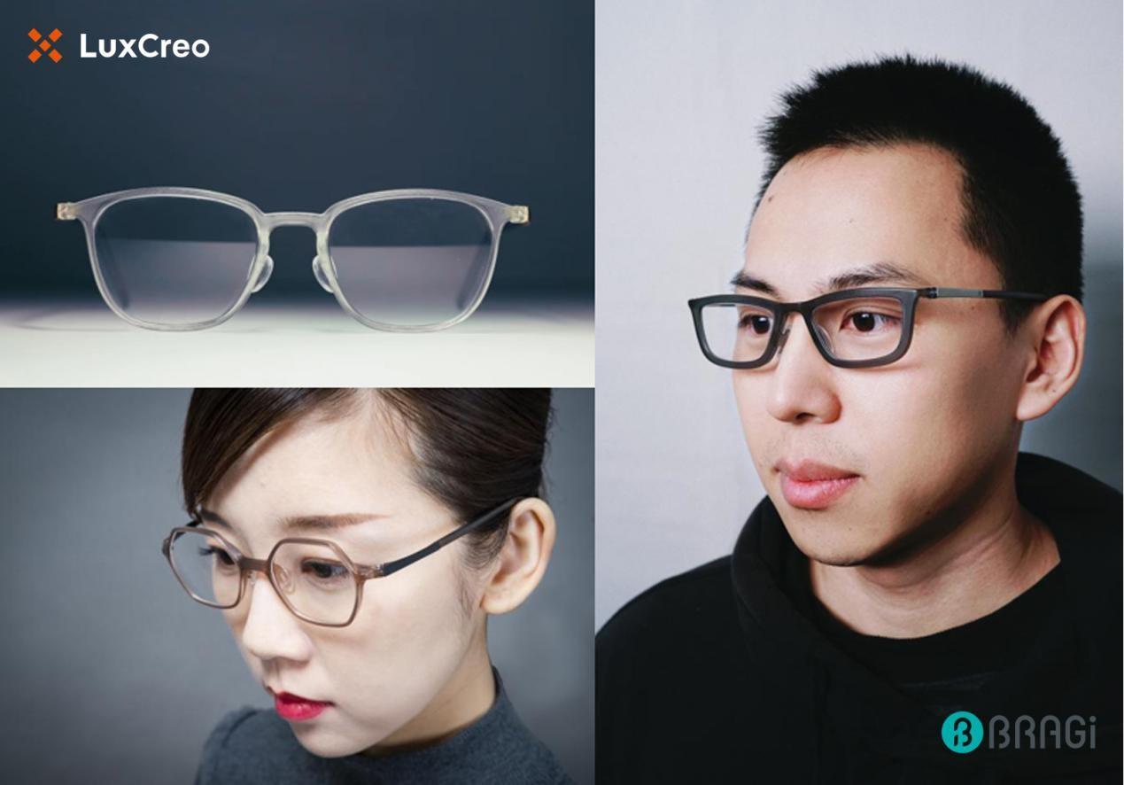 """BRAGi与LuxCreo跨界合作推出3D打印全定制""""透明""""框架眼镜"""