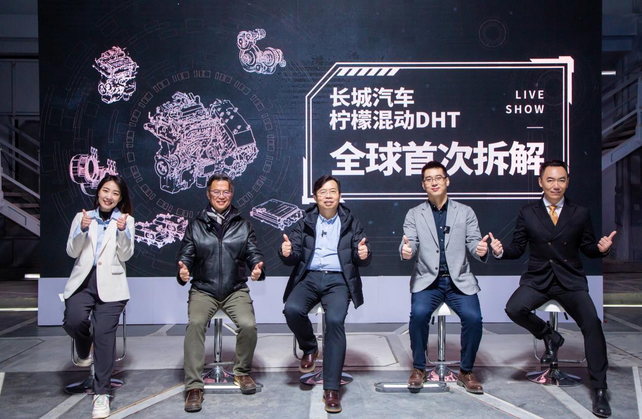 """WEY品牌首搭柠檬DHT拆解""""曝光"""",技术专家现场直播技术成色"""