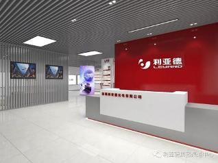 利亚德旗下利晶公司Micro LED订单过亿,将提前实施达产计划