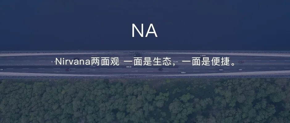 NAC公链之生态Nirvana研发基础技术N++公链生态未来