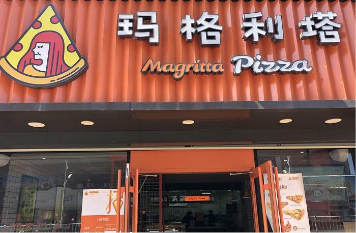 街电独家入驻知名餐饮品牌玛格利塔,构建全国600多家门店服务网络-产业互联网