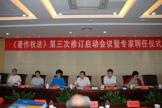 深圳娱美德开启《传奇》IP净化行动,五年计划助力新《著作权法》!