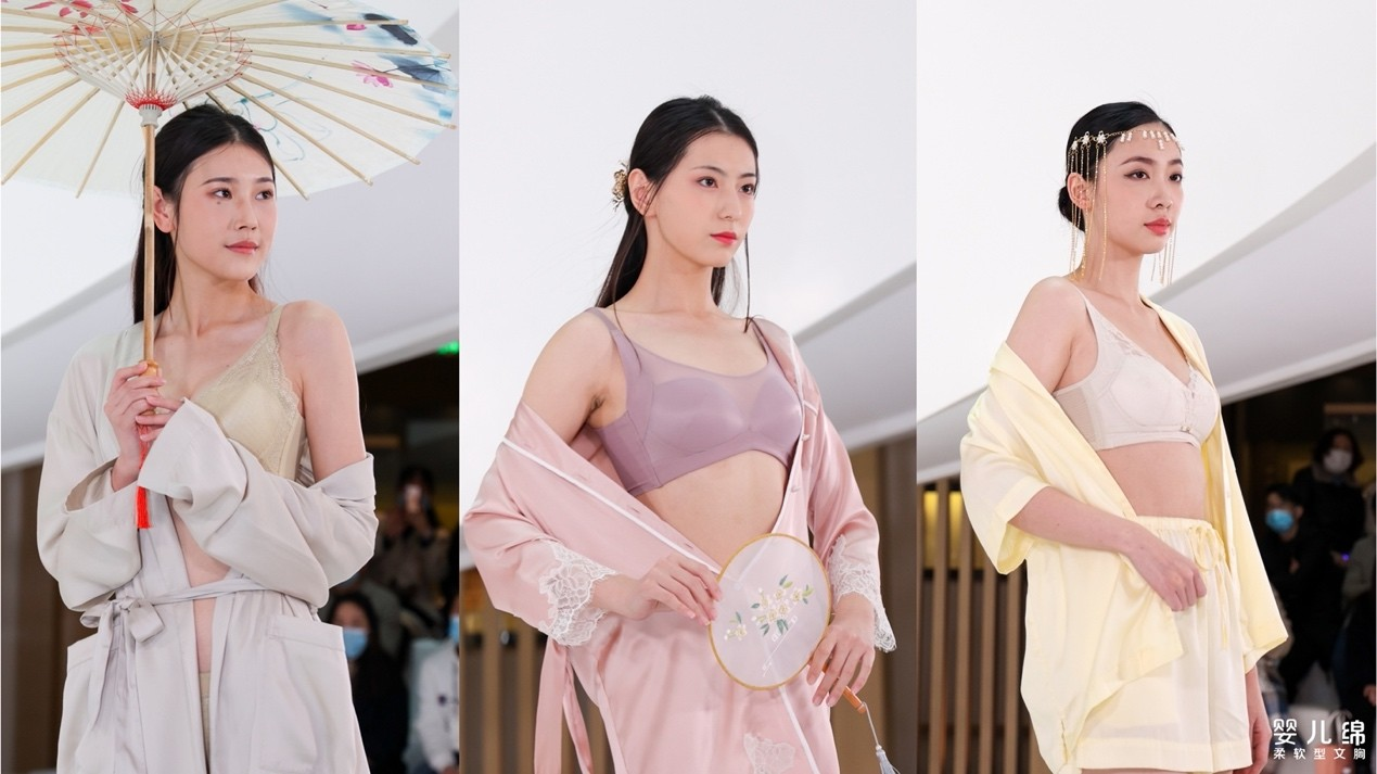 中国丝绸博物馆变秀场 红豆居家婴儿绵真丝文胸发布