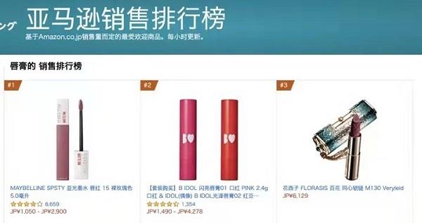 品牌出海加速度,东方彩妆花西子正式进驻日本市场