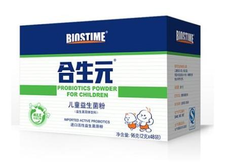 中国十大益生菌知名品牌,你听过几个?