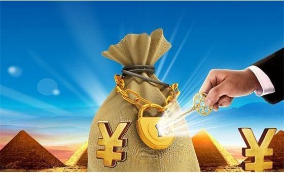 全民理财时代到来,世春金鑫学堂提醒国民正确看待理财教育