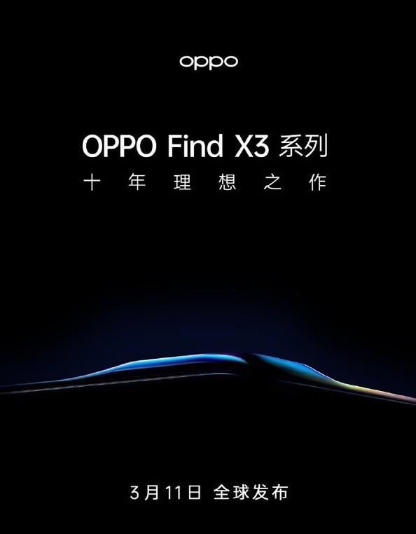 """""""不可能的曲面""""!OPPO Find X3系列让不可能变成可能"""