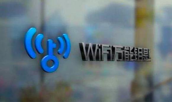 """下沉市场""""在线化"""" WiFi万能钥匙网络助力新消费经济发展"""