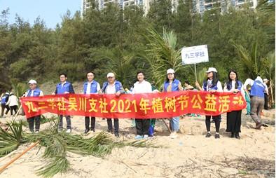今年植樹節,鼎龍集團將海洋綠色公益進行到底