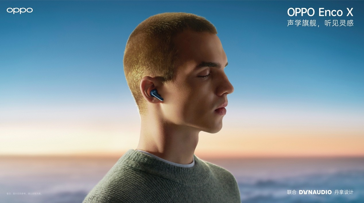 OPPO Enco X蓝调版随Find X3一起发布,引领新春蓝色潮流