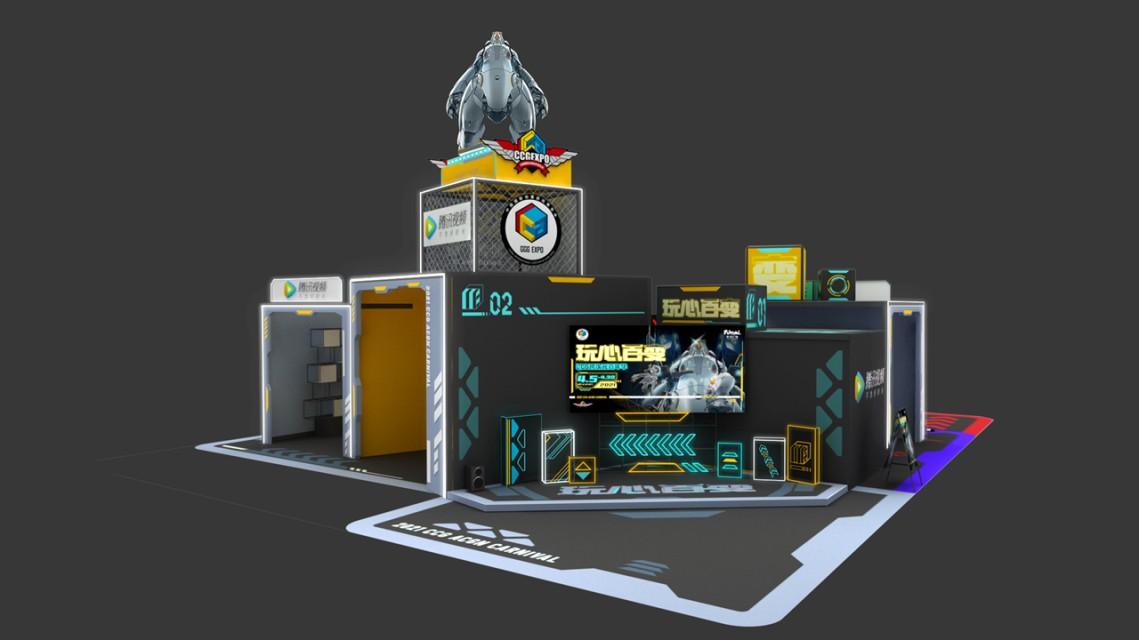 上海世茂廣場攜手CCG EXPO打造跨次元嘉年華,首屆潮玩手辦設計大賽燃情招募 業內 第4張