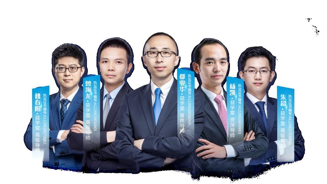上海益学投资咨询有限公司:白酒板块继续下跌,拐点难待