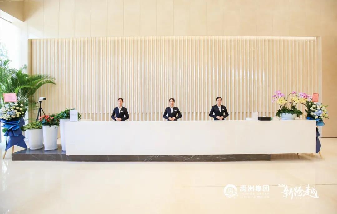 """禹佳服务旗下禹洲商业按下""""加速键"""" 专注提升服务力"""