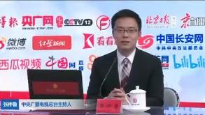 罗永浩为中国互联网法院推广代言