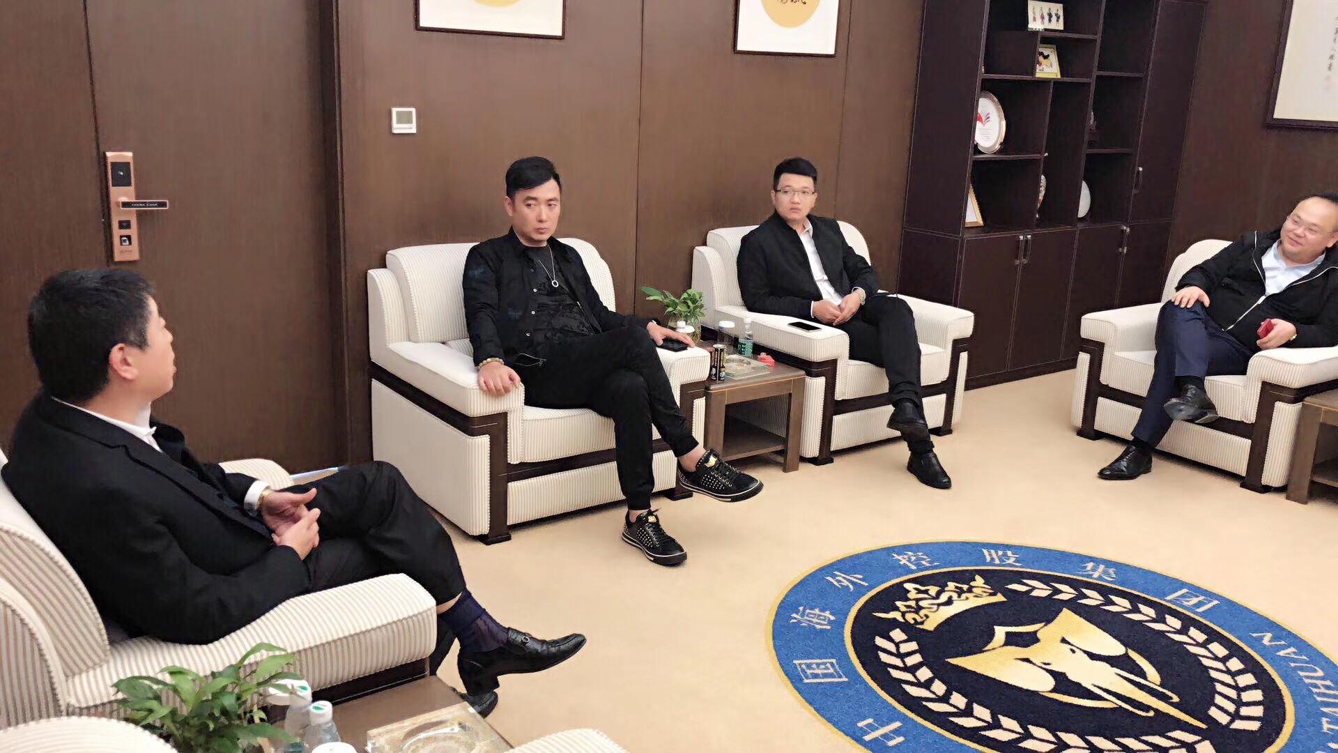 戰略合作|中國海外控股集團與首登集團簽署戰略框架協議
