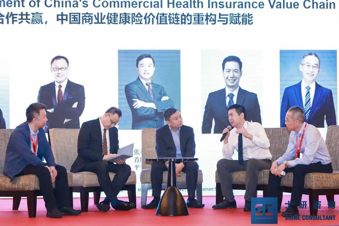 第九届中国保险产业国际峰会召开 圆心惠保受邀出席