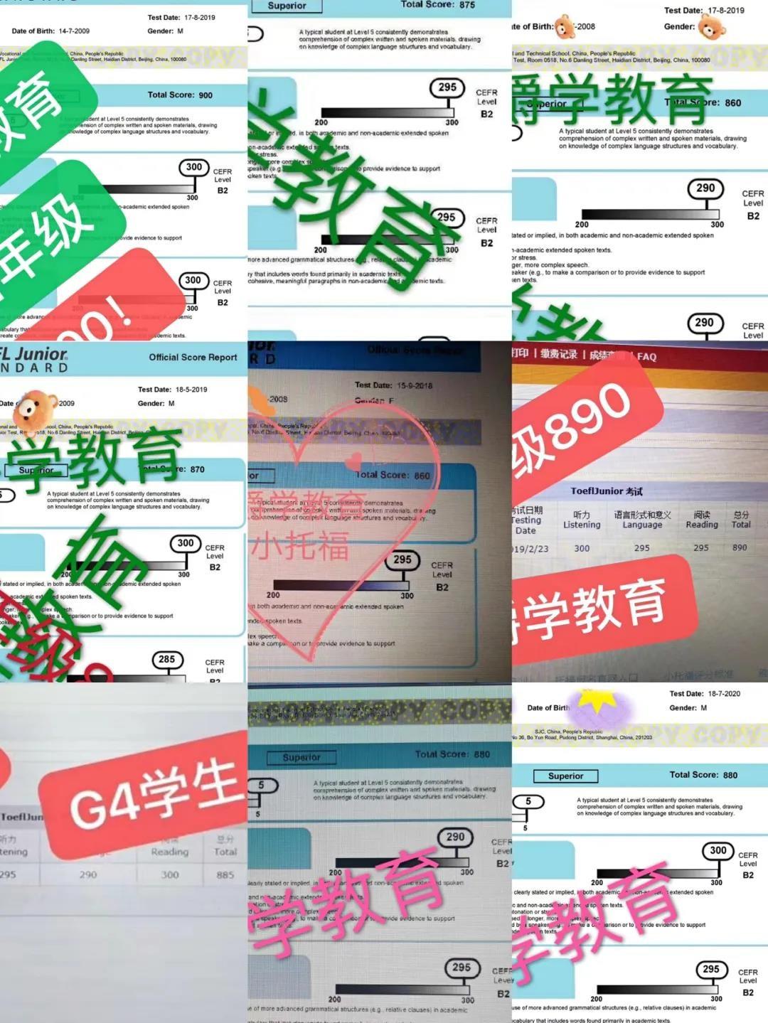 小托福均分875,上海竟然还有这样一家神奇机构--爵学教育
