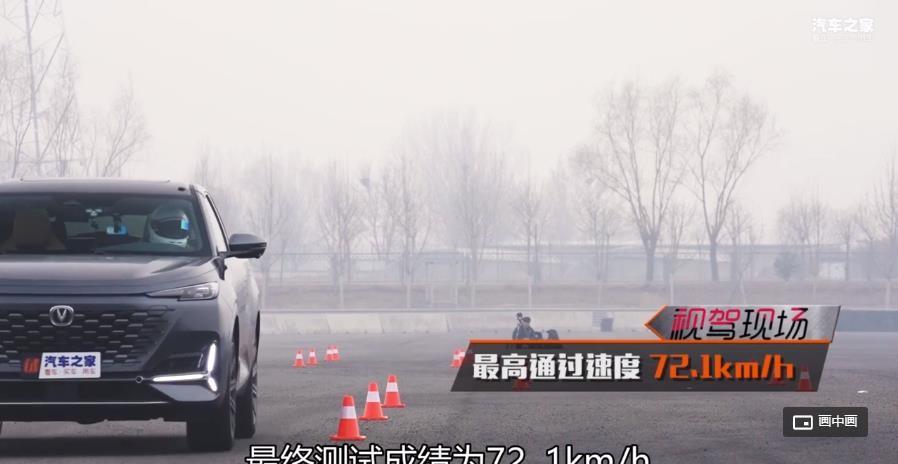 SUV车型的操控极限有多强?看看多款车型的麋鹿测试成绩