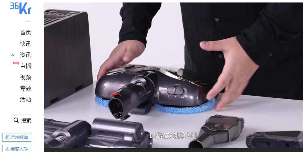 实力性能碰撞贴心设计 小狗T12 Plus Rinse擦地吸尘器火热预定