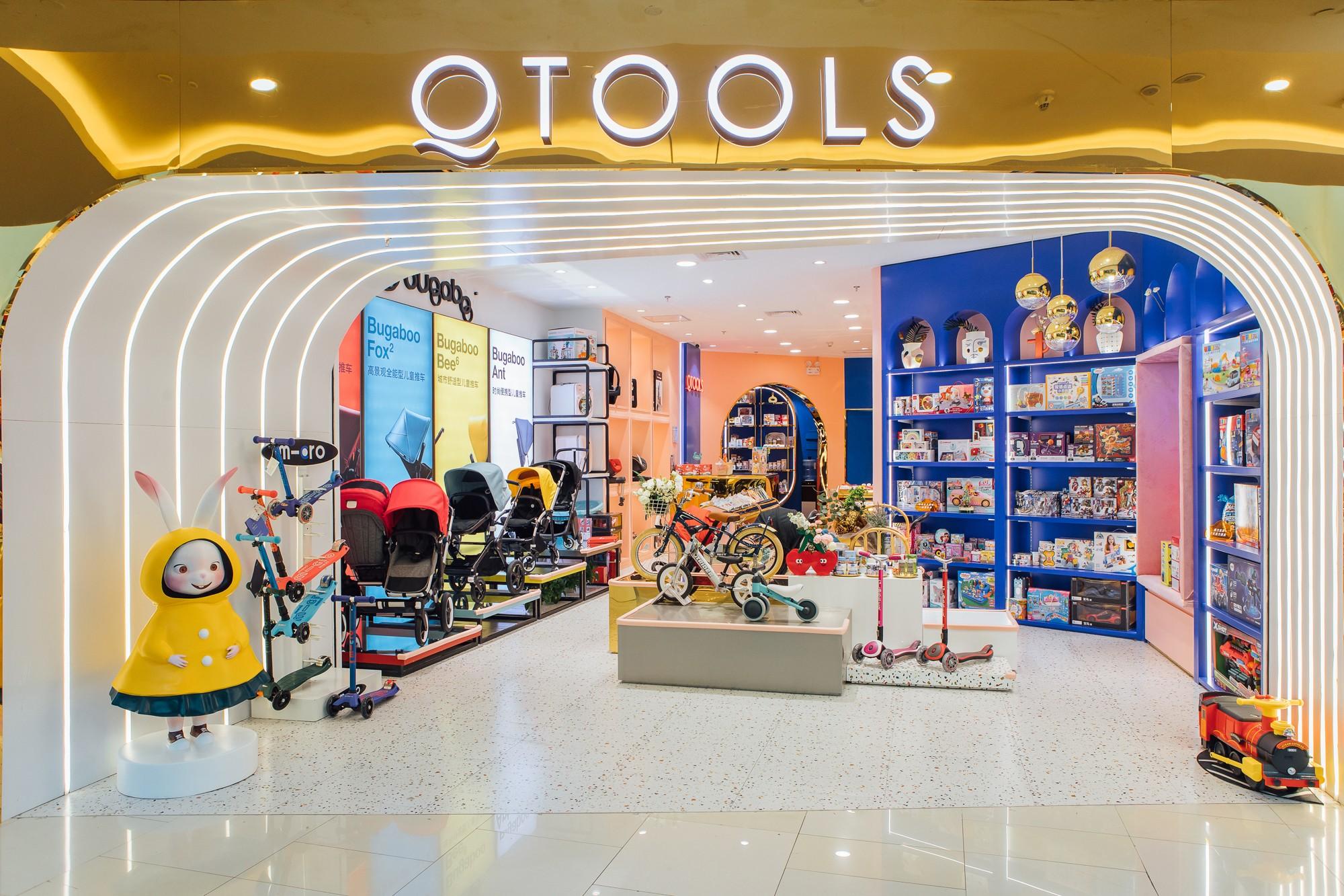 QTOOLS全国首家概念店于杭州盛大开业 引领母婴品牌潮流风向标