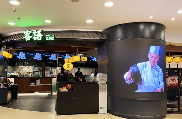 街电独家入驻客家菜品牌客语,随时随地伴你享受健康美味-产业互联网